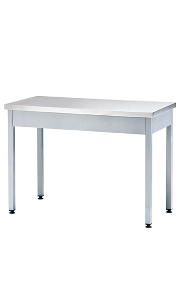 Столы производственные Profi металлические купить недорого